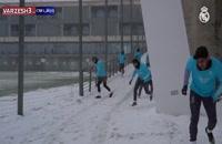 ویدیو تمرینات آماده سازی بازیکنان رئال مادرید