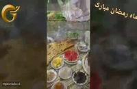کلیپ جدید ماه رمضان - ماه عسل