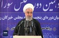 حضور رییس جمهور در انتخابات مجلس و خبرگان