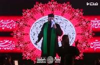 مراسم عزاداری شب هفتم محرم - هیئت خادم الرضا (ع) قم