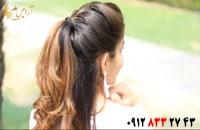 فیلم آموزش چهار مدل بستن مو-با کش سر +  بافت مو جدید