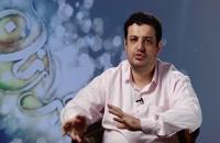 سخنرانی استاد رائفی پور - کرونا - جلسه 1 (چه کسانی از کرونا نفع میبرند؟) - تهران - 1399/01/13
