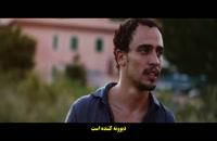 فیلم مسابقه با زیرنویس فارسی The Match 2021