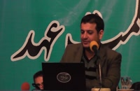 سخنرانی استاد رائفی پور - سواد رسانه ای و جریانات فکری آخرالزمان - جلسه 1 - اراک - 2 بهمن 93