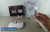 خرید کوادکوپتر ارزان syma x20-s از فروشگاه ایستگاه پرواز