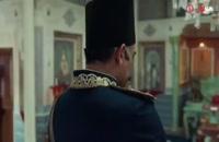 دانلود قسمت 3 سریال قبله عالم