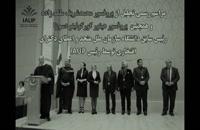 /مراسم رسمی اعطای دکترای افتخاری به پروفسور محمدشریف ملک زاده