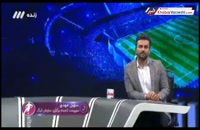 صحبت های سهیل مهدی در مورد تعطیل شدن فوتبال ایران