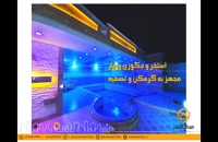 فروش باغ ویلا 1036 متری در فرارت شهریار
