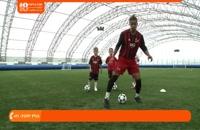 آموزش فوتبال به کودکان - 3 تمرین به کودکان برای دریبل زدن