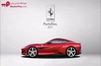 گذر عمر فراری  Ferrari
