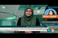 جدیدترین آمار کرونا در ایران ۲۴ بهمن ماه