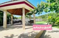 فروش باغ ویلای 1800 متری در شهریار