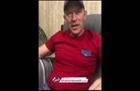 پیام تصویری کالدرون برای هواداران پرسپولیس