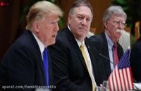 ترس آمریکا از حمله نکردن به ایران