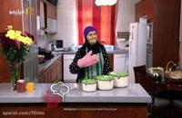 دانلود سریال شام ایرانی قسمت چهارم_فصل هشتم _ مریم امیر جلالی