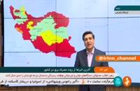 مصرف برق مشترکان تهران و البرز از میزان طبیعی عبور کرد