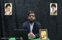 استاد میرزایی-شیوه های امر به معروف(لحاظ شانیت)