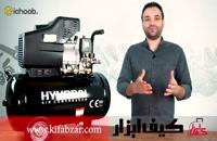 معرفی و خرید کمپرسور هوا ۵۰ لیتری هیوندای AC5025