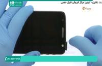 آموزش طریقه عیب یابی باتری موبایل و تقویت آن
