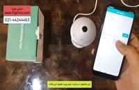 دوربین لامپی - آموزش نصب و راه اندازی دوربین لامپی