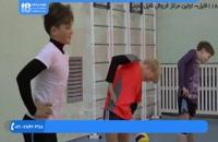 والیبال به کودکان - تمرینهای قبل بازی و گرم کردن