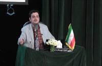 سخنرانی استاد رائفی پور - رسانه های مدرن و سبک زندگی - شیراز - 13 اسفند 92