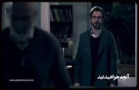 سریال آقازاده قسمت 22 (آنلاین)(رایگان)| قسمت بیست و دوم سریال آقازاده