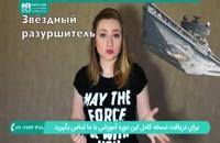 آموزش اسامی خنثی و روش های تشخیص آن در زبان روسی