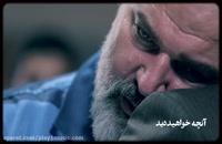 سریال آقازاده | قسمت 22 (بیست و دوم)