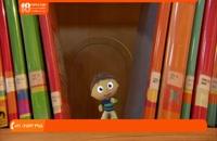انیمیشن superwhy - Super Why فصل اول قسمت 34