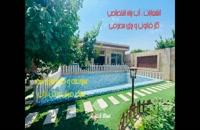 فروش 630 متر باغ ویلا لوکس در مهرچین ملارد