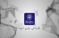 مقابله هوشمند شهرداری مشهد با ویروس کرونا