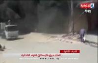 آتش سوزی گسترده در نجف
