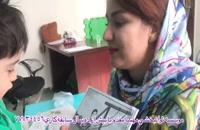 پارت519_بهترین کلینیک توانبخشی تهران - توانبخشی مهسا مقدم