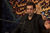 سخنرانی استاد رائفی پور - جنود عقل و جهل - جلسه 31 - 13 اردیبهشت 1400
