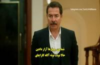 سریال استانبول ظالم قسمت 37 با زیر نویس فارسی/لینک دانلود توضیحات