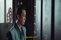 دانلود سریال محافظ سلطنتی قسمت 1