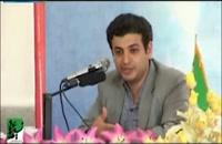 سخنرانی استاد رائفی پور - رسالت فرهنگی - گرگان - 30 اردیبهشت 91