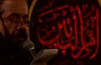 la Ceremonia por el Martirio de Ummulbanin La madre de AbulFadl al Abbas