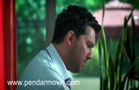قسمت 38 سریال دل (کامل)(قانونی)| دانلود رایگان سریال دل قسمت سی و هشتم -سی و هشت-(online)(HD)