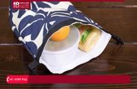 آموزش دوخت سرویس آشپزخانه - آموزش دوخت کیف پیک نیک