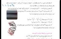 ریاضی ( صفحه ۳۹ )