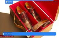 کفش چرم - کفش های چرم لوکس چگونه ساخته می شوند