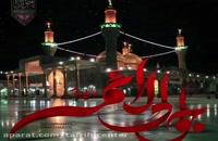 ویدیو کوتاه برای تسلیت شهادت امام جواد (ع)