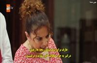 سریال Gencligim Eyvah (ای وای جوونیم) قسمت ۴ با زیرنویس چسبیده فارسی کیفیت HD