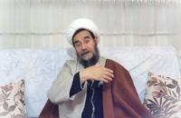 استاد غفاری ، حضرت زهرا سلام الله علیها را تنها نگذار