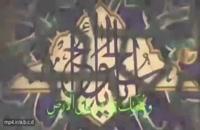 کلیپ زیبای صلوات خاصه امام رضا