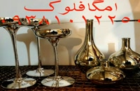 فروش دستگاه مخمل پاش /فروش ویژه پودر مخمل ایرانی و ترک 09192075483