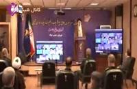 حجتالاسلام رئیسی: در مبارزه با کرونا نام سپاه میدرخشد